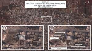 Проверка опровержения Минобороны РФ об авиуадаре по больнице в Сирии