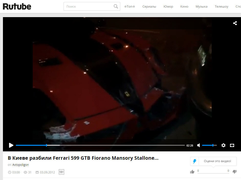 Screenshot from a video showing a Ferrari with Mansori modifications crashed in Kyiv, 2012
