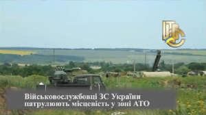 Геолокация видео украинских «Буков» от 16 июля 2014 года