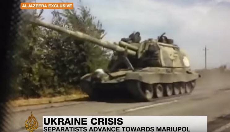 Видео той же «Мста-С» на дороге в районе Новоазовска на востоке Украины. Это видео было снято здесь. Скриншот видео «Аль-Джазиры» (источник)