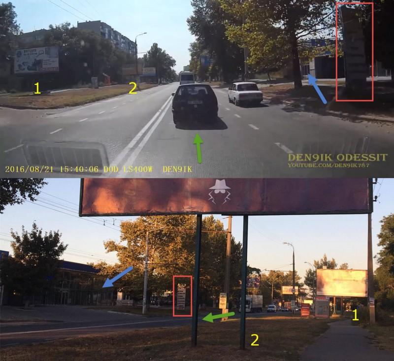 """Вверху: Скриншот видео пользователя YouTube """"Den9ik Odessit"""", отметка 3:12; внизу: Фото с Фейсбука Антона Годзы."""