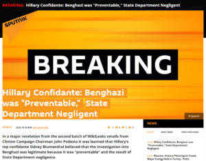 В своем выступлении о Бенгази и Блюментале Трамп не цитировал российские СМИ
