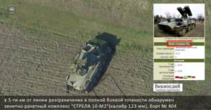 Трагедия MH17 как результат эскалации