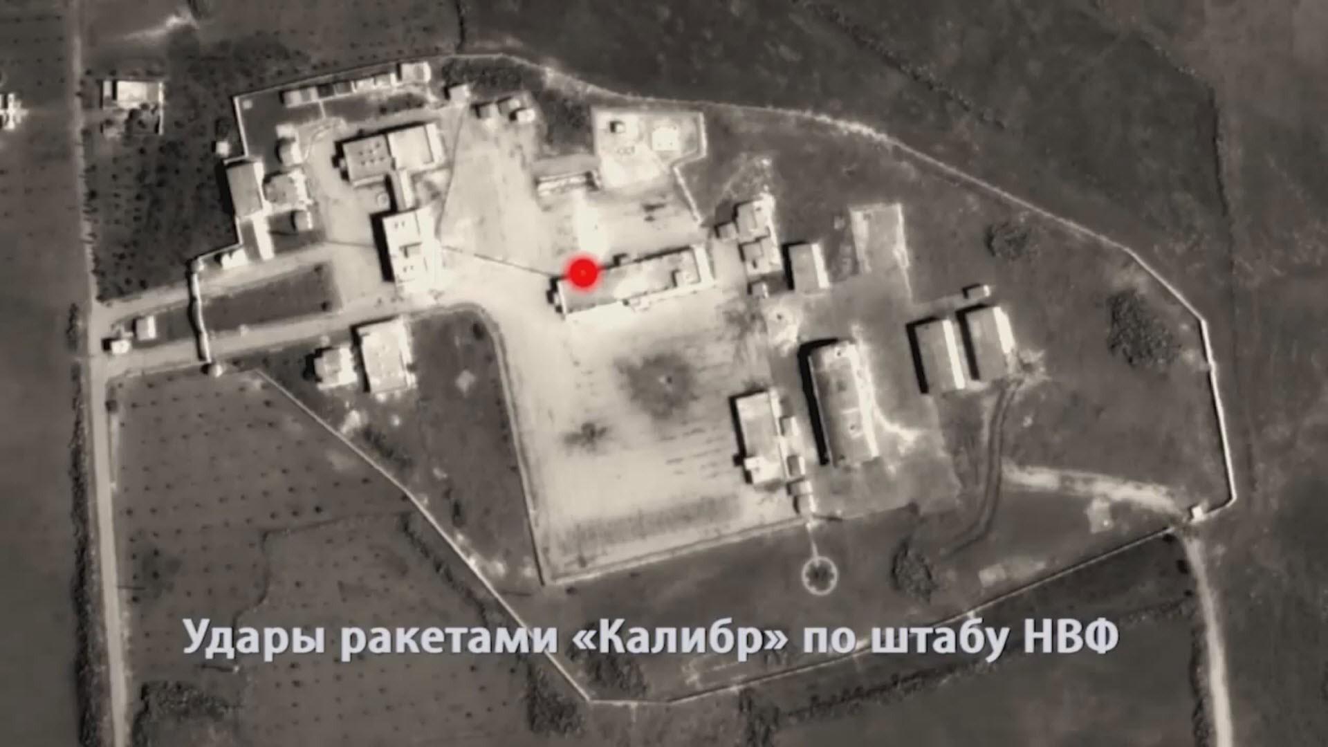 Скриншот с видео «Пуски и поражение крылатыми ракетами комплексов «Калибр» и «Бастион» объектов террористов в Сирии» на канале Минобороны России в YouTube