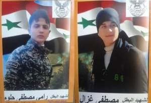 Пропащие ребята, или Дети, воюющие в Сирии