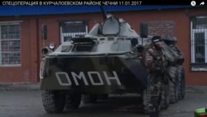 Охота Кадырова на «спящую» ячейку ИГИЛ