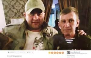 Идентификация Хмурого: что мы знаем о командире «ДНР», причастном к гибели  MH17