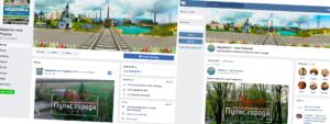 Не ищи меня ВКонтакте? Изучение эффекта блокировок сайтов в Украине по прошествии месяца