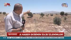 Место для новой военной базы ВС Турции в Сирии