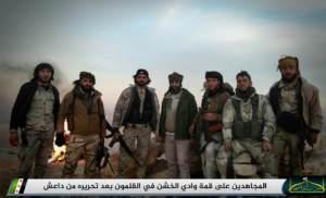 «Джейш Усуд аль-Шаркия»: Изгнанники с Евфрата