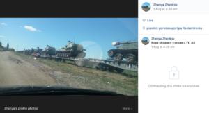 Новая российская железная дорога и движение техники на границе с Украиной