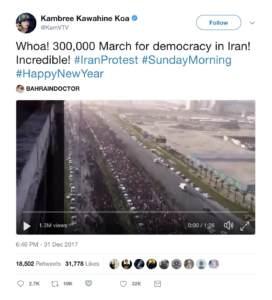 Анализ фото и видео, посвященных протестам в Иране