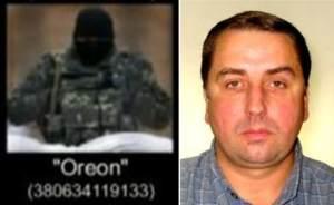 MH17: Российский командир ГРУ «Орион» идентифицирован как Олег Иванников