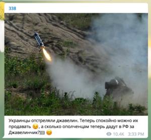 Украина получила и испытала «Джавелины»