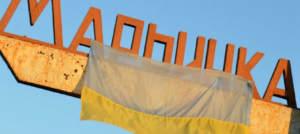 Взрывы и неразбериха на блокпосту в Марьинке