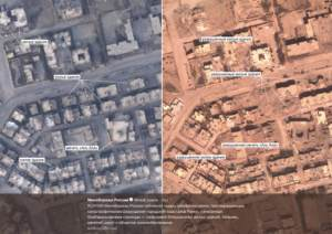 Удар Шредингера: кто разбомбил здания в сирийской Ракке?