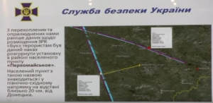 MH17, рейс «Аэрофлота» и еще одна теория заговора