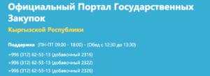 Коррупционная латиница: как орфография раскрыла коррупцию в Кыргызстане
