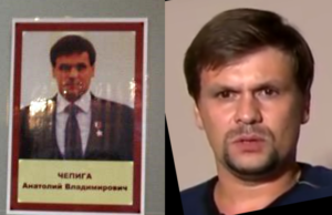 Поправим господина Пескова: Анатолий Чепига, он же «Руслан Боширов» — все-таки Герой России