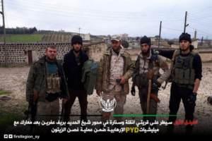 Турецко-сирийские силы оборудовали позицию поверх кладбища в Африне
