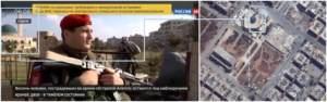 Обзор сведений о предполагаемой химической атаке 24 ноября 2018 г в Алеппо по открытым источникам