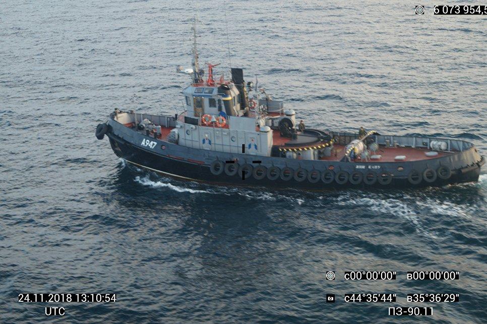 Расследование инцидента в Керченском проливе