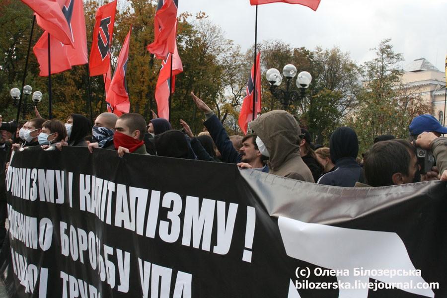«Защищаем белую расу»: украинские ультраправые вовлекают американских экстремистов в свои проекты