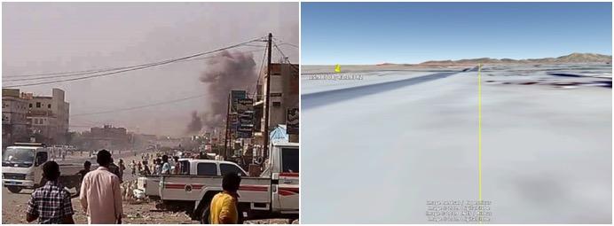 Проект «Йемен»: HAJ 10005 – Удар по тюрьме в Абсе