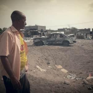 Проект «Йемен»: ADE10001 — удар по рынку в Эль-Файюше