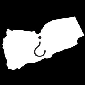 Проект «Йемен»