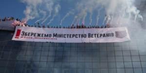 Почему Министерство ветеранов Украины сотрудничает с ультраправыми и чем это чревато для США