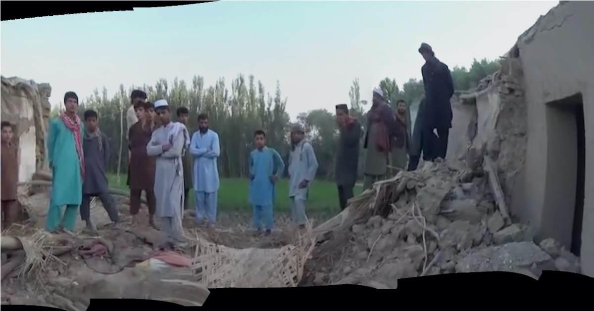 Расследование одного из ударов по гражданским лицам в Афганистане