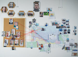 Охота на охотников: как мы выследили ФСБшников, следивших за Навальным